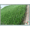 Natural Outdoor Artificial Grass For Garden Wedding Decoration Artificial Grass Manufactures