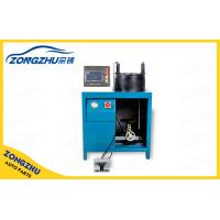 Rubber Air Suspension Spring Hydraulic Hose Pressing Machine For Airmatic Shocks Manufactures