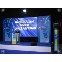 Customized High Brightness Led Stage Backdrop P4 LED Display Screen Manufactures