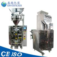 Sugar Granule Packing Machine / 1KG 5 KG Packing Machine With Automatic Feeding Manufactures