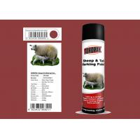 Xiali Red Color Marking Spray Paint Evaluate For Respiratory Distress Manufactures