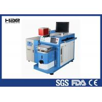 3D Dynamic Focus On Plastic Co2 Laser Device , Leather Laser Engraving Machine Manufactures