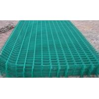 Buy cheap pvc coated wire mesh fence panel from wholesalers