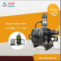 Quality RUNXIN Manual Softner Control Valve F112AS 40m3/h Flow Rate Valve For Water Softner for sale