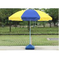 Strong Designed Outdoor Sun Beach Umbrellas With White Powder Coated Shaft Manufactures