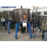 Stainless Steel Vertical Screw Mixer For PVC Particle And Powder 100KG Capacity Manufactures
