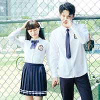 China Girls International Middle High School Uniforms Shirt Korean white Long Sleeve on sale