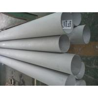Quality Tp304 TP304L Seamless Steel Stainless Pipe ASTM A312 ASTM A213 for sale