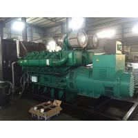 1250KVA China Yuchai Power Standby Diesel Generator Water Cooled Generator Manufactures
