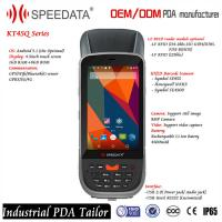 134.2 KHz Low Frequency Rugged RFID Reader 4.5 Inch Keyboard GPS Avaliable Manufactures