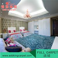 modern polyester indoor resdential carpet china rugs factory Manufactures