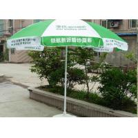 Garden Folding Outdoor Advertising Umbrellas Windproof For Promotion Gift Item Manufactures
