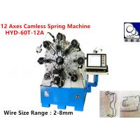 Cam - Less CNC Spring Forming MachineServo Motor Control For Steel Springs Manufactures