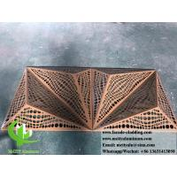 metal 3D Perforation Aluminum Panels For Curtain Wall Cladding Facade Manufactures