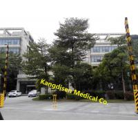 Hongkong Kangdisen Medical Co., Limited
