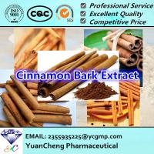 HKYC Epimedium Extract Powder , Horny Goat Weed Extract Pharma Raw CAS 489-32-7 Manufactures