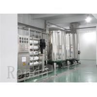 RO Water Treatment Systems Drink Mineral Pure Water Treatment Equipments PET Bottle Manufactures