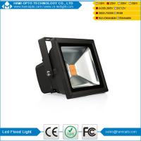 Buy cheap 20W LED Flood Lights, Waterproof IP65 for outdoor, Warm White, 3000K,1600lm, from wholesalers
