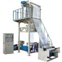 Buy cheap HDPE/LDPE High-Speed Film Blowing Machine (LPG) from wholesalers
