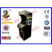 19 Inch LCD Screen Upright Arcade Cabinet  coin Op one side two players 1940 in 1 Jamma Board Manufactures