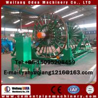 China Wire cage welding machine for drainage pipe on sale