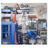 Buy cheap PVC Heat Shrink Pillar Blown Film Machine Manufacturers 30-45kg/H Output from wholesalers