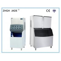 Drink Shops Use Ice Cube Maker Machine Air Cooling Mode 1220 * 930 * 1990MM Manufactures