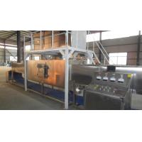 Microwave Defrosting Equipment for Seafood Manufactures