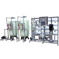 4000LPH RO Water Treatment System Water Purifying Machine / FRP Tank U-PVC Pipe Manufactures