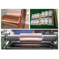 Samsung Mobile Rolled Copper Foil RoHS / ISO Approval 500 - 5000M Length Manufactures