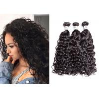 10A Virgin Unprocessed Water Wave Hair Bundles No Chemical Compensation Manufactures