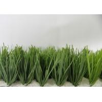 Professional Customized Sports Artificial Turf  Fake Carpet Grass 5 / 8 Inch Guage Manufactures