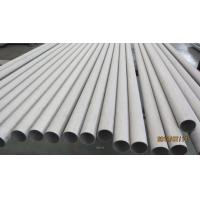 Stainless Steel Seamless Pipe , ASTM A312 TP310, TP310S, TP310H,for high temperature applicaition.