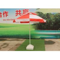 Red And White Sun Beach Umbrella Fiberglass Ribs With Artwork Print , ISO Certificate Manufactures