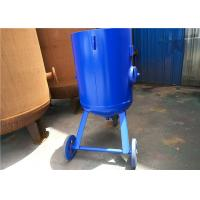 Open Mobile Derusting Sand Blasting Machine 400mm Diameter 0.8MPA Pressure Manufactures