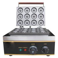 2012 new type Automatic Mini Donut Fryer Manufactures