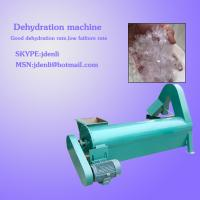 simple dehydrator machine,pet flakes dehydrator,high capacity dehydrator,powerful dewater Manufactures