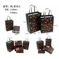 Quality Customize Paper Jewellery packaging Bags with Flower Animal Printing for sale