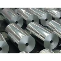 8011 8006 Household Aluminum Foil For Food Packing With 0.006mm to 0.2 mm  Thickness Manufactures