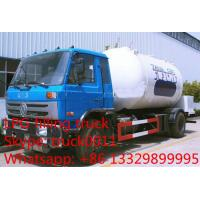 factory direct sale Cummins 190hp lpg gas transported tank truck for sale, cooking gas tank delivery truck for sale Manufactures