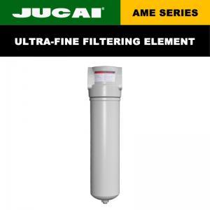 0.5ppm Pressure Drop 0.1 Bar Industrial Air Compressor Filter 5MICRON Manufactures