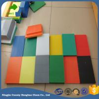 Quality 100% Virgin Hdpe High Density Polythene Panel Multi Function Board Professional Manufacturer Export Price for sale