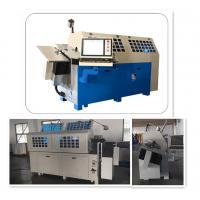 Material 1 - 4 Mm Wire Forming Machine And Bender With CNC Control System