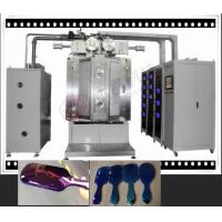 High Reflective PVD Plating Machine , Aluminum Oxide Copper PVD Coating Equipment Manufactures