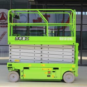 MEWP elevated work  platform 13m 42ft load capacity 320kg Self Propelled Scissor Lift For Maintenance Manufactures