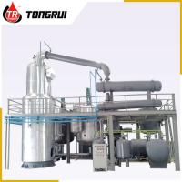 Mini Portable Oil Refinery Vacuum Decompression/Used Oil Distillation/Used Oil Recycling Black Waste Oil Cleaning machin Manufactures