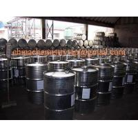 Buy cheap Produce Sell Export Propylene Glycol Technical from wholesalers