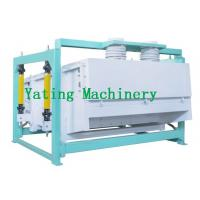Rotary Spin Vibration Sieve Machine 20t/h Grain Cleaning Machine Manufactures
