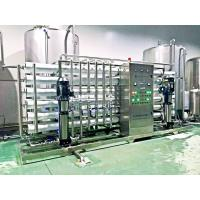 Drinking Mineral RO Water Treatment Systems 1T - 5T / H Fully Automatic CE Approved Manufactures