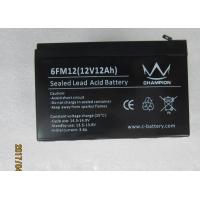 Sealed Long Life Lead Acid Battery 12v12ah security system use UPS power supply Manufactures